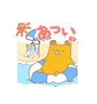 ヨレぐま Re(個別スタンプ:33)