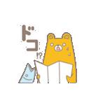 ヨレぐま Re(個別スタンプ:35)