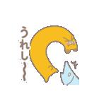 ヨレぐま Re(個別スタンプ:36)