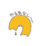 ヨレぐま Re(個別スタンプ:37)