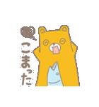 ヨレぐま Re(個別スタンプ:39)