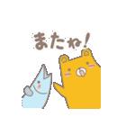 ヨレぐま Re(個別スタンプ:40)