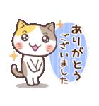 うるねこさん・敬語 2(個別スタンプ:01)