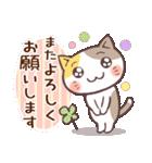 うるねこさん・敬語 2(個別スタンプ:02)