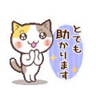 うるねこさん・敬語 2(個別スタンプ:03)