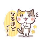 うるねこさん・敬語 2(個別スタンプ:09)