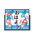 【動く★敬語】夏。気遣い上手な大人の挨拶(個別スタンプ:01)