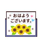 【動く★敬語】夏。気遣い上手な大人の挨拶(個別スタンプ:02)