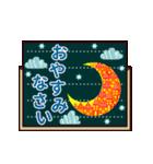 【動く★敬語】夏。気遣い上手な大人の挨拶(個別スタンプ:04)