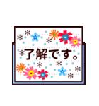 【動く★敬語】夏。気遣い上手な大人の挨拶(個別スタンプ:05)