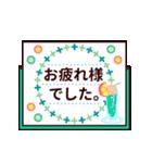 【動く★敬語】夏。気遣い上手な大人の挨拶(個別スタンプ:07)