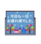 【動く★敬語】夏。気遣い上手な大人の挨拶(個別スタンプ:08)