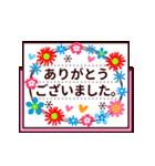 【動く★敬語】夏。気遣い上手な大人の挨拶(個別スタンプ:12)
