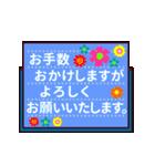 【動く★敬語】夏。気遣い上手な大人の挨拶(個別スタンプ:13)