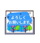 【動く★敬語】夏。気遣い上手な大人の挨拶(個別スタンプ:14)