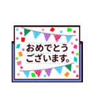 【動く★敬語】夏。気遣い上手な大人の挨拶(個別スタンプ:15)