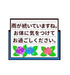 【動く★敬語】夏。気遣い上手な大人の挨拶(個別スタンプ:17)