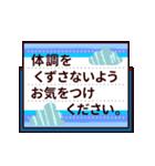 【動く★敬語】夏。気遣い上手な大人の挨拶(個別スタンプ:21)