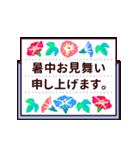 【動く★敬語】夏。気遣い上手な大人の挨拶(個別スタンプ:22)