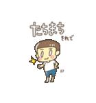 前髪短い少年(広島弁)(個別スタンプ:1)