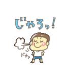 前髪短い少年(広島弁)(個別スタンプ:3)