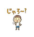 前髪短い少年(広島弁)(個別スタンプ:4)