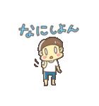 前髪短い少年(広島弁)(個別スタンプ:5)