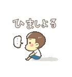 前髪短い少年(広島弁)(個別スタンプ:6)