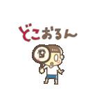 前髪短い少年(広島弁)(個別スタンプ:7)