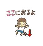 前髪短い少年(広島弁)(個別スタンプ:8)