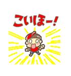 前髪短い少年(広島弁)(個別スタンプ:9)