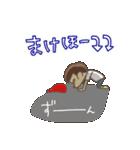 前髪短い少年(広島弁)(個別スタンプ:10)