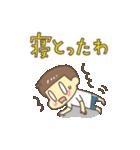 前髪短い少年(広島弁)(個別スタンプ:14)