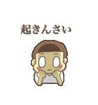 前髪短い少年(広島弁)(個別スタンプ:16)
