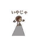 前髪短い少年(広島弁)(個別スタンプ:18)