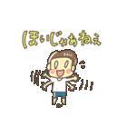 前髪短い少年(広島弁)(個別スタンプ:19)