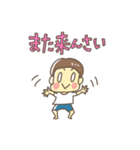 前髪短い少年(広島弁)(個別スタンプ:20)