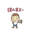 前髪短い少年(広島弁)(個別スタンプ:22)