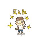前髪短い少年(広島弁)(個別スタンプ:23)
