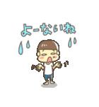 前髪短い少年(広島弁)(個別スタンプ:24)