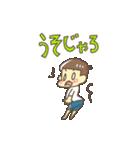 前髪短い少年(広島弁)(個別スタンプ:25)