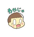 前髪短い少年(広島弁)(個別スタンプ:26)