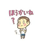 前髪短い少年(広島弁)(個別スタンプ:27)