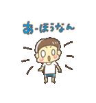 前髪短い少年(広島弁)(個別スタンプ:28)