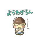 前髪短い少年(広島弁)(個別スタンプ:29)