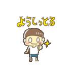 前髪短い少年(広島弁)(個別スタンプ:30)
