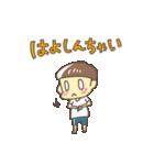 前髪短い少年(広島弁)(個別スタンプ:31)