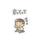 前髪短い少年(広島弁)(個別スタンプ:32)