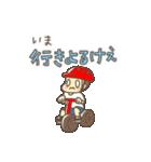 前髪短い少年(広島弁)(個別スタンプ:33)