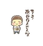 前髪短い少年(広島弁)(個別スタンプ:34)